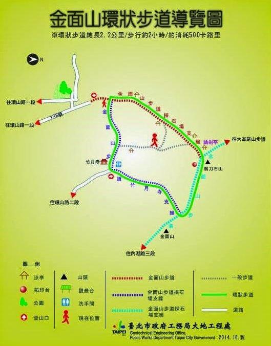 台北內湖金面山登山步道-15