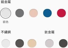 Apple-Watch-6-錶殼顏色