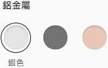 Apple-Watch-SE-錶殼顏色